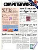 1995年6月19日