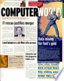 1997年12月1日