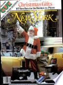 1981年12月7日
