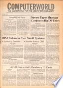 1979年1月15日