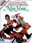 1982年12月6日