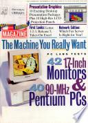 1994年9月27日