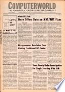 1975年4月16日