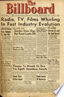 1951年5月12日
