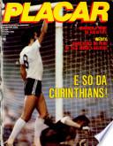 1982年4月9日