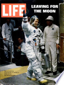 1969年7月25日