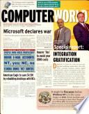1997年7月28日