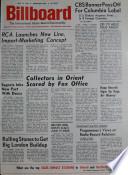 1964年5月16日