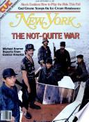 1983年9月12日