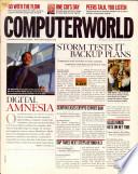 1999年9月20日