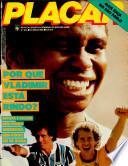 1982年5月7日