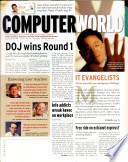 1997年12月15日