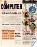1998年1月12日