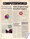 1994年10月3日