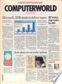 1992年1月6日