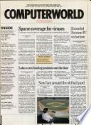 1988年8月15日