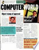 1997年3月17日