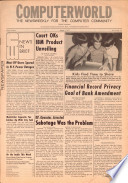 1972年8月2日