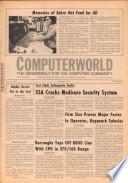 1977年2月7日