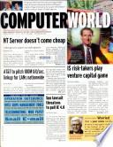 1997年10月20日