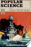 1940年12月