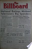 1951年8月18日