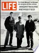 1967年5月12日
