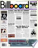 1997年6月21日
