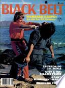 1980年9月