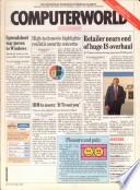1992年9月14日
