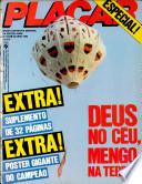 1982年4月30日