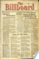 1954年12月11日