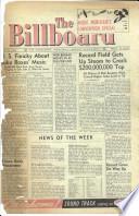 1955年7月23日