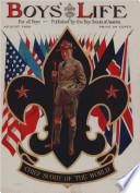 1929年8月