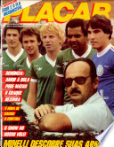 1982年9月10日