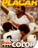 1982年12月10日