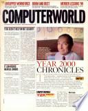 1999年12月20日