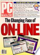 1995年2月21日