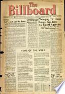1954年12月4日