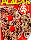 1982年12月3日