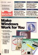 1991年2月26日
