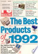 1993年1月12日
