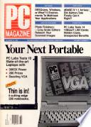 1990年9月25日〜10月16日