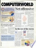 1995年9月18日