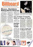 1964年12月26日