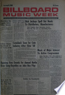 1961年1月9日