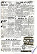 1954年11月27日