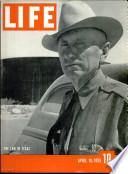 1939年4月10日