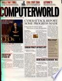 2000年12月4日
