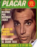 1970年5月29日